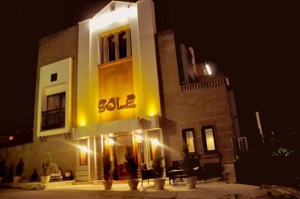 Sole Boutique Hotel