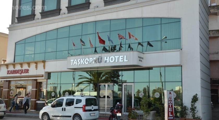 Adana Taşköprü Hotel