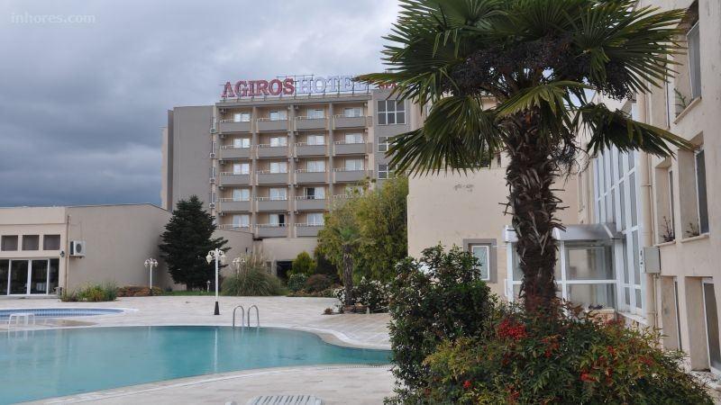 Agiros Hotel Termal&Spa Pamukçu