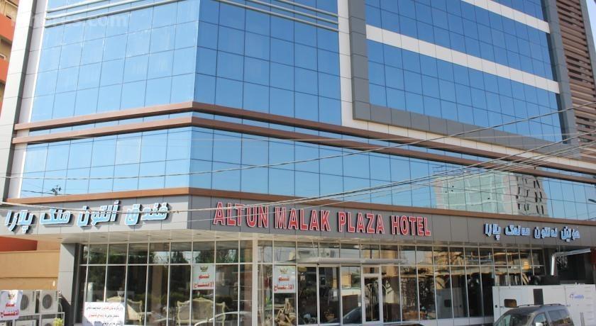 Altoon Malek Plaza