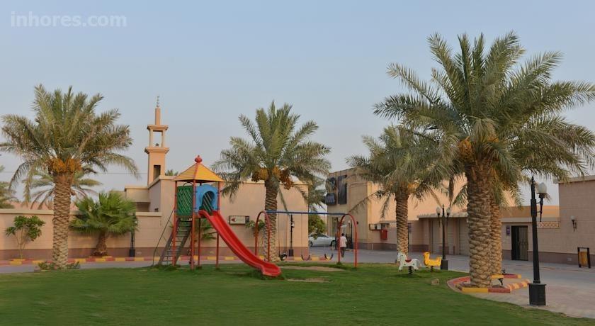 Boudl Al Nakheel