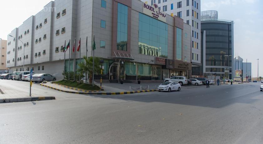 Boudl Khurais