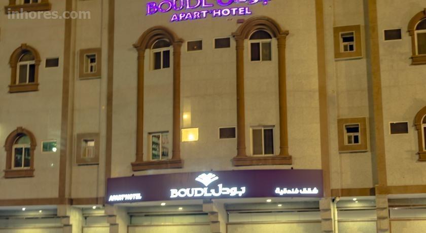 Boudl Mahayel Aseer