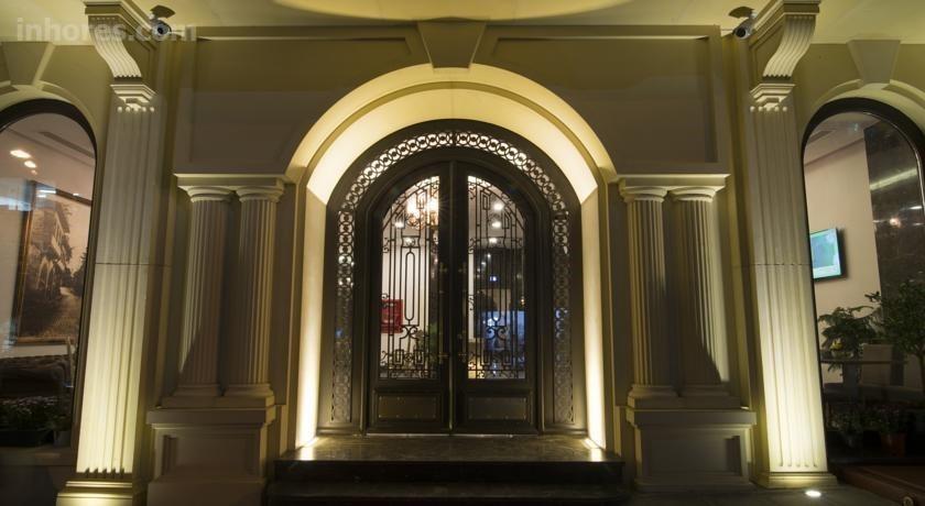 Cumbali Plaza Hotel
