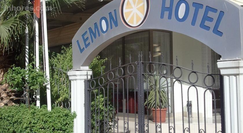 Lemon Hotel