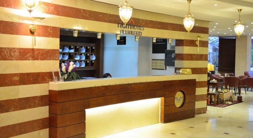 Rum Hotels Al Waleed