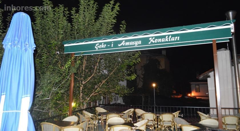 Şehrizade Konağı