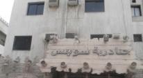 Al Janaderia Suites 3
