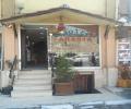 Arasta Boutique Hotel