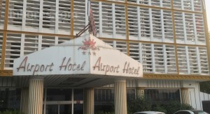 Seyhan Hotels : Adana Airport Otel