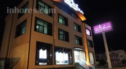 Akçayhan Boutique Otel