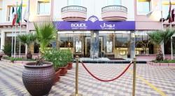 Boudl Al Fahahil