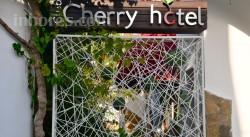 Club Cherry Hotel