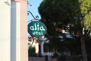 Ayvalık Otelleri : Elia Otel