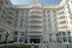Grand Hotel Palace