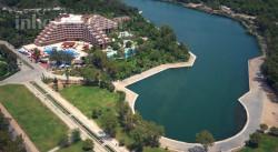 Grand Prestige Hotel & Spa