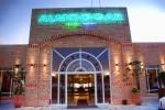 Hotel Club Almoggar