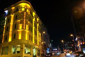 Hotel Oğuzhan
