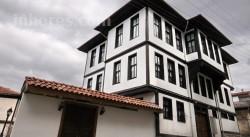 Kastamonu Kadıoğlu Konak