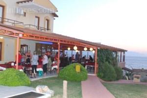 Prestige Otel