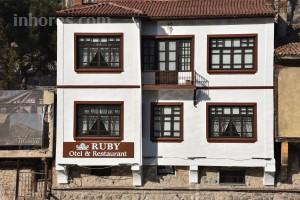 Amasya Otelleri : Ruby Otel Ve Restaurant