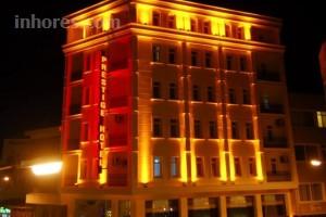 Edirne Otelleri : Şapçı Prestige Hotel