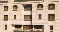 Bağdat Otelleri : Shanashel Palace Hotel