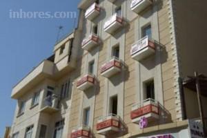 Gaziantep Otelleri : Yunus Hotel/ Gaziantep